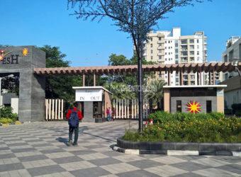 Forum Pravesh