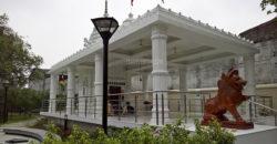 Forum Pravesh-4
